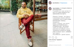 Качественный Instagram контент