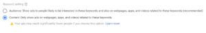 Настройка ключевых слов Google