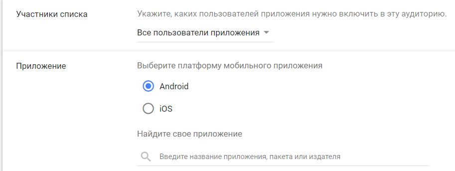 Пользователи приложений
