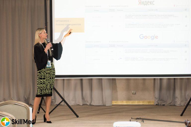 Елена Червонец маркетинг