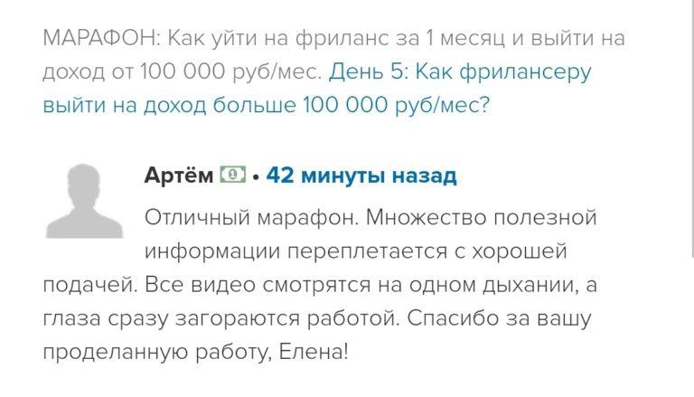 Screenshot_20200413-152326_Opera