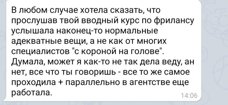 Screenshot_20200416-104926_Telegram