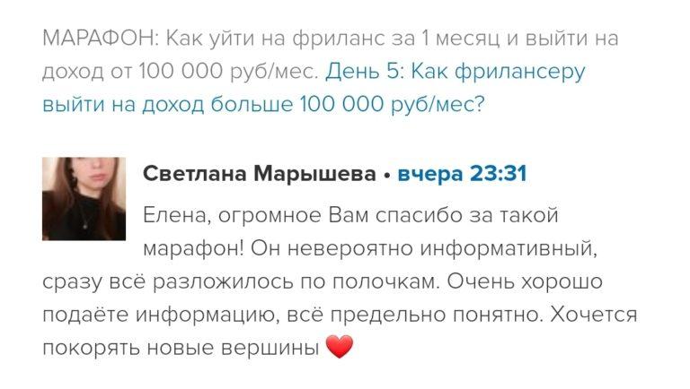 Screenshot_20200419-100454_Opera
