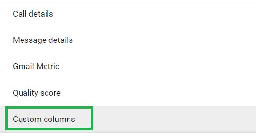 пользовательские колонки